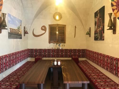 yaren_500X-Sultan Sofrası